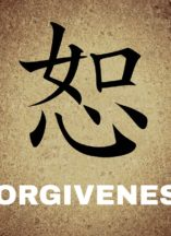 Forgiving Yourself….because its time to…